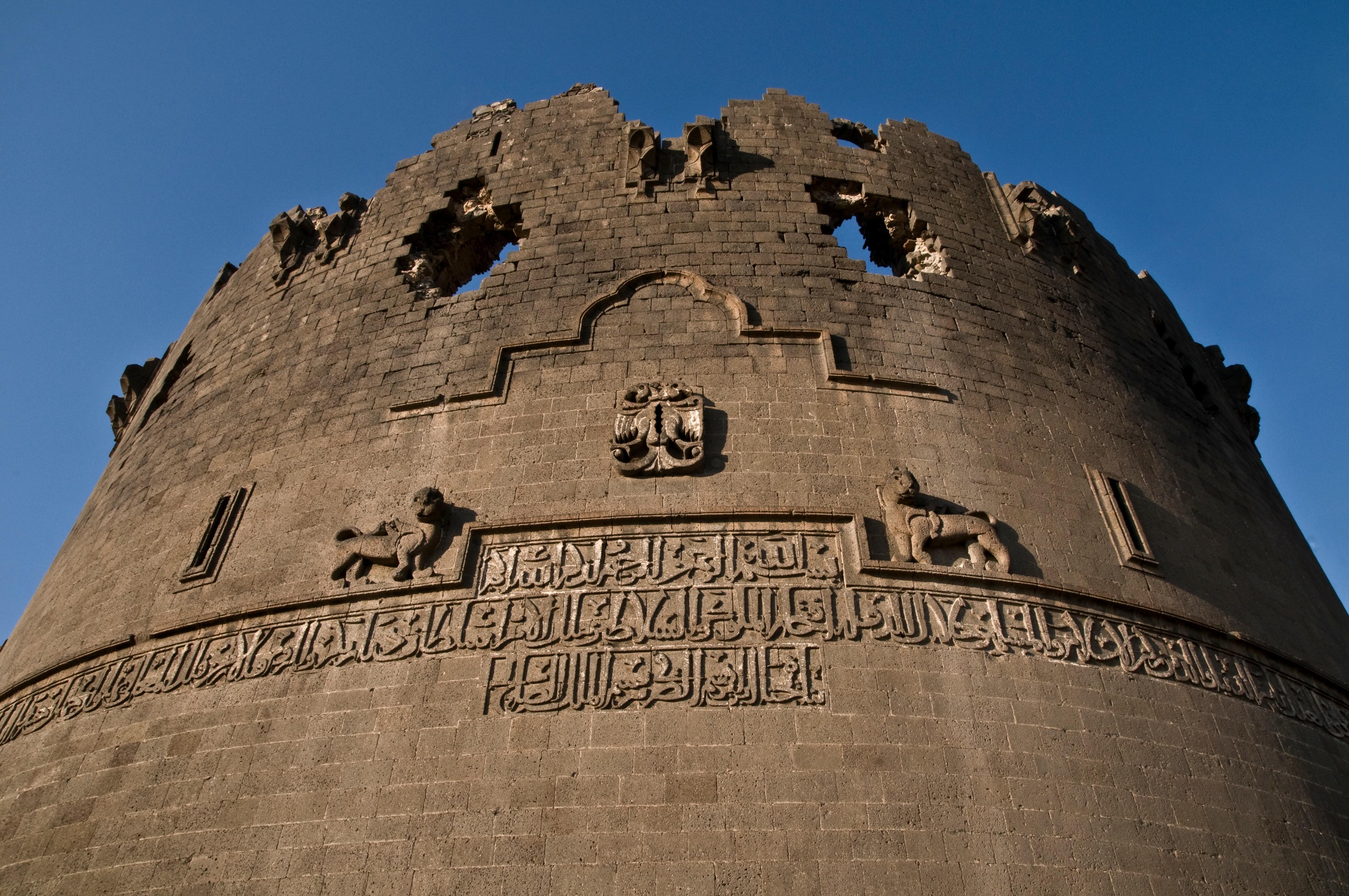 Yedi Kardes Tower